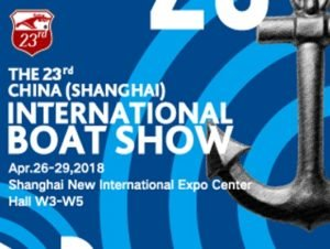 Shanghai international boat show